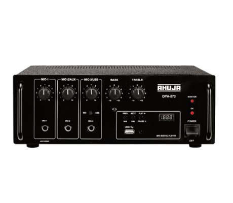 PA AMPLIFIER + DIGITAL PLAYER - DPA570M