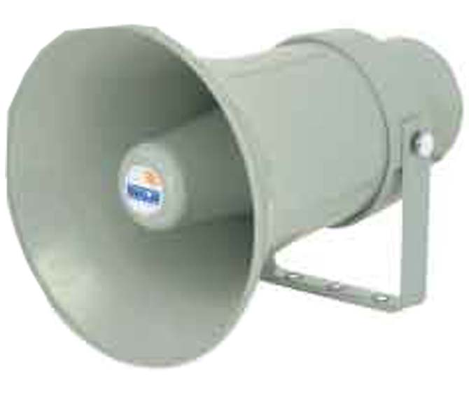 WEATHER PROOF 30W PA HORN SPEAKER WITH POWER TAPS OF 30/25/20/15/10/5W - UHC30XT