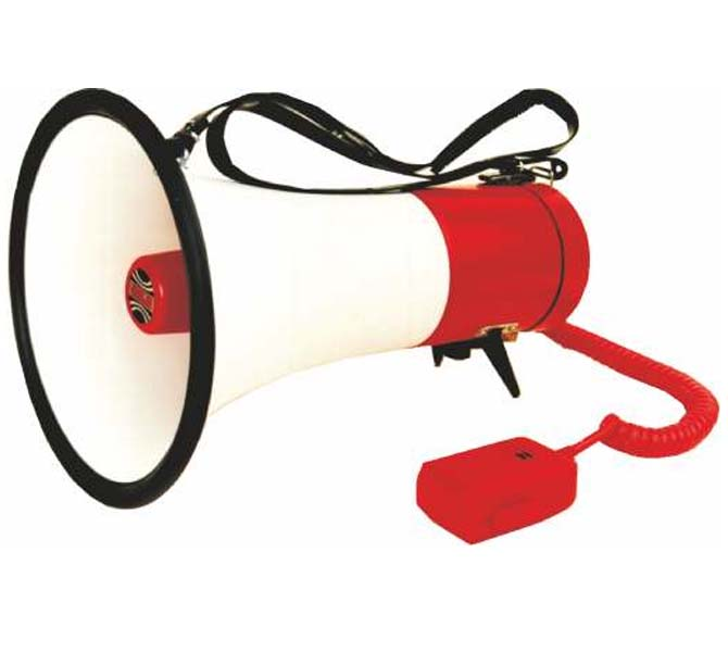 SHOULDER SLING TYPE 20W MEGAPHONE BUILT IN SIREN - AM21SM