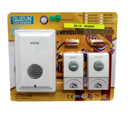 WIRELESS DIGITAL DOOR CHIME - D034KS